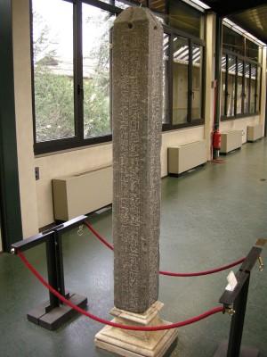 Archeologico_firenze_obelisco_in_granito.JPG