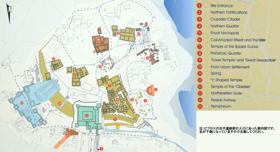 古代遺跡群案内図