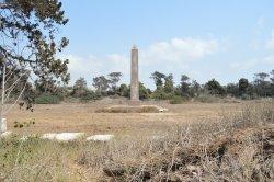 Overview of Caesarea Obelisk