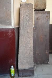 amasis obelisk front