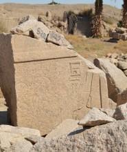 ピラミディオンの断片2