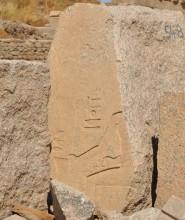 ピラミディオンの断片3