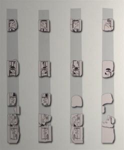fragments_palestrina_obelisk
